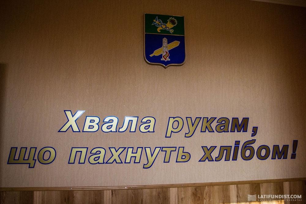 В кабинете у Сергея Жернового